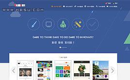 织梦dedecms蓝色网络公司/网络工作室模板 带数据