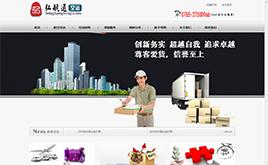 织梦大型空运物流公司企业网站模板下载