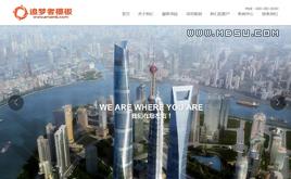 织梦html响应式建筑装修服务行业企业公司网站模板(移动设备自动适应)