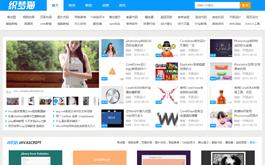 织梦蓝色素材资源文章类网站模板