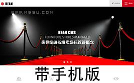 织梦HTML5广告设计策划通用公司网站模板(带手机版)