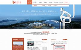 织梦CMS旅游规划设计研究院网站模板