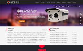 织梦dede产品展示通用企业模板/企业公司网站模板(带图集)