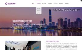 织梦HTML5响应式自适应产品展示公司企业网站模板