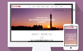 织梦HTML5响应式自适应文化传媒公司网络公司设计包装网站模板