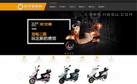 织梦CMS汽车/电子电器产品展示企业公司网站通用模板