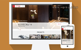 织梦HTML5响应式自适应建筑/室内设计/装饰公司企业网站模板