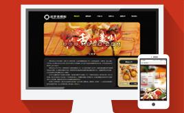 织梦cms餐饮咖啡饮料美食品牌展示企业公司网站模板带(wap版)数据同步