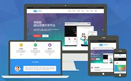 高端大气dedecms响应式多风格网络公司企业网站模板