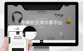 黑白优雅视差企业工作室整站dedecms模板