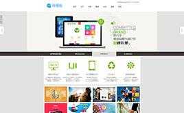 织梦cms网站设计/网站建设公司网站模板(含作品图片展示)