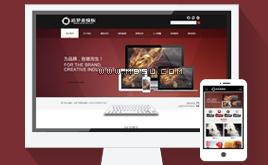 织梦dede企业公司行业网站模板(带手机版)数据同步
