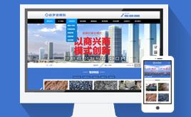 织梦工业回收物资加工产品展示网站模板(带手机版数据同步)