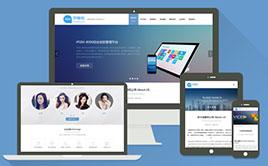 dedecms简约自适应企业通用网站模板带测试数据