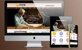 织梦棕色陶瓷类公司企业网站模板(带手机版)