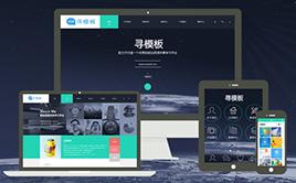 高端设计网络工作室+独立手机版织梦网站模板