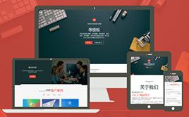 dedecms个性创意高端网络工作室网站模板