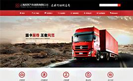 dedecms原创汽车销售公司企业网站模板