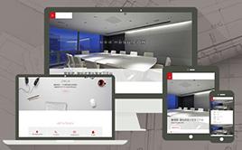 织梦cms红色工程设计公司企业响应式网站模板