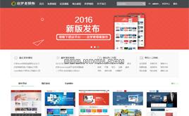 织梦dede网页模板下载源码素材销售下载站平台网站模板(带会员中心带筛选)