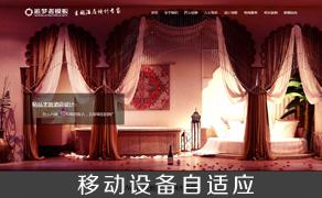 HTML5响应式自适应酒店设计室内设计装饰公司网站模板(带筛选)