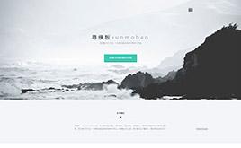 织梦素雅前端设计响应式网站模板