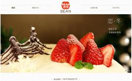 dede织梦蛋糕点心美食连锁企业网站模板 带图集