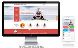 橙红大气瑜伽美容健身企业网站模板+wap手机端同步+带测试数据+利于SEO