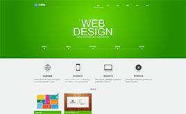 dedecms绿色工作室公司网络建站公司模板