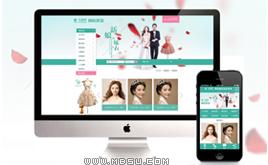 绿色高端大气婚纱摄影通用织梦模板+wap手机端同步+seo优化+测试数据-互创湾出品