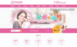 织梦育婴家政保姆服务网站模板