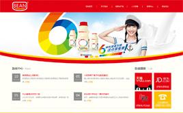 dedecms饮食食品美食日用品通用营销型网站织梦模板