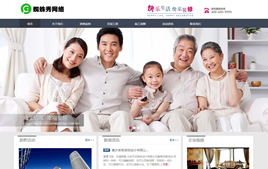 dedecms装饰公司-装修施工企业网站模板