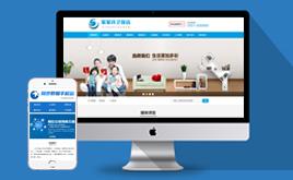 dedecms家政保洁营销型织梦模板带手机站