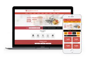 红色大气机械企业官网网站模板+wap端同步+seo优化+测试数据