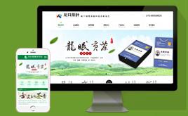 dedecms绿色茶叶公司网站织梦模板