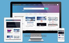 织梦HTML5响应式自适应网页模板程序模板下载站(带会员中心)