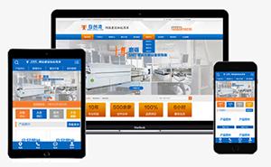 蓝色大气机械电子行业通用营销型企业官网织梦模板+wap端同步-互创湾出品