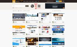 织梦素材-模板下载-设计行业网站模板