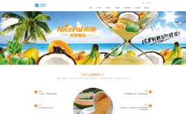 自适应食品类企业网站dede模板整站