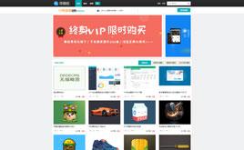 织梦图片素材下载网站ps设计教程网站
