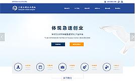 dedecms公司注册公司网站织梦模板