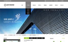 织梦大气简洁集团公司企业网站模板