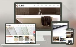 响应式陶瓷建材类企业织梦cms公司网站模板