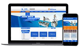 营销型蓝色大气机械企业通用织梦模板+wap端同步+seo优化+测试数据