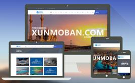 高端自由配色旅游企业织梦网站模板