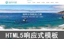 dedecms海外代孕公司响应式太阳城娱乐