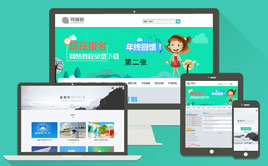教育招生类院校网站源码培训机构织梦模板(带手机端)