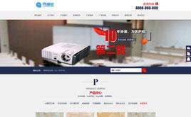 织梦建筑材料石材公司行业太阳城娱乐(带手机版数据同步)
