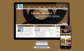 特色餐饮美食公司加盟网站织梦模板(带手机版数据同步)